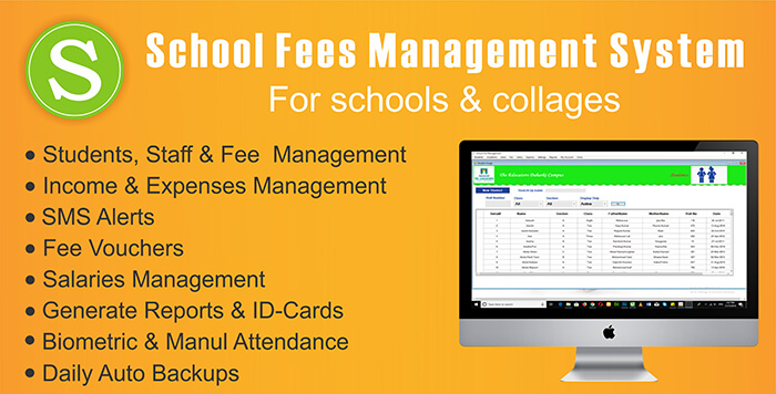 School fees management system