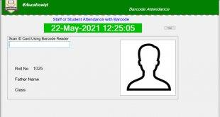 School Attendance Software