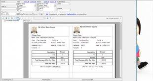 School fee software free download